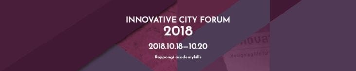 TALK at Innovative City Forum | ICF 2018