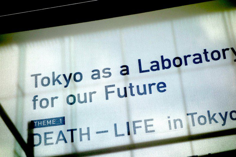 DEATH-LIFE Introduction-Roppongi Hills over tombs. Animism and the present of death seen in Aoyama cemetery