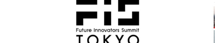 Ars electronica FIS TOKYO