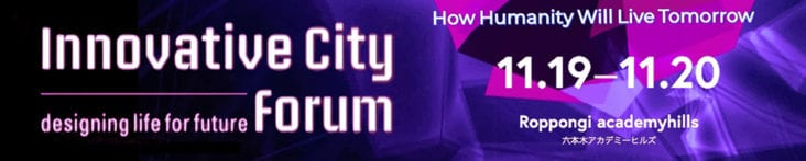 TALK at Innovative City Forum | ICF 2019